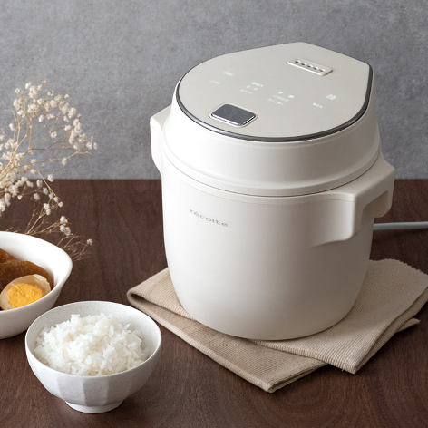 Compact Rice Cooker